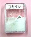 Drug_04